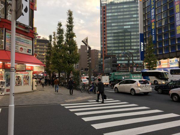 JR秋葉原駅 「中央通り」
