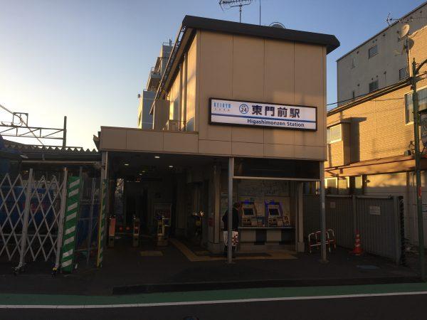 京急大師線「東門前駅」 出入口
