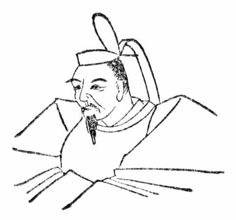 北条貞時の肖像画