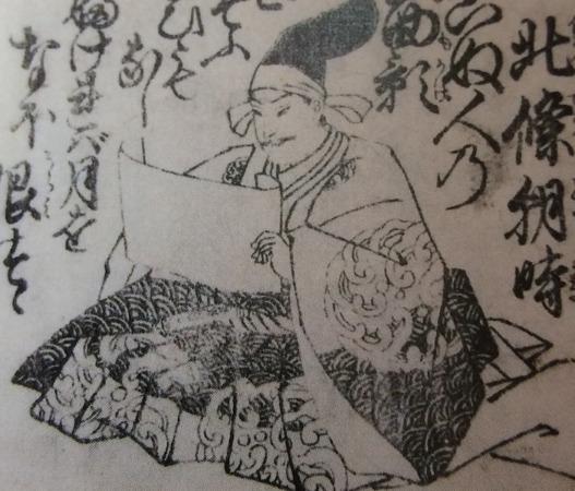 北条朝時の肖像画