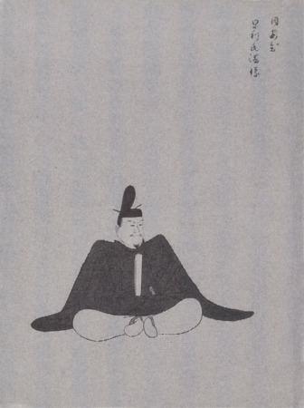 足利氏満の肖像画