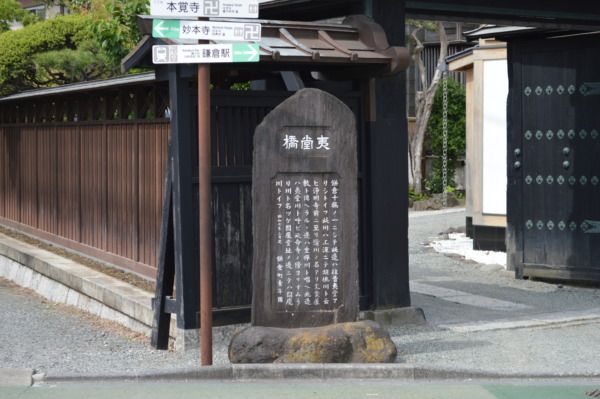 鎌倉の夷堂橋